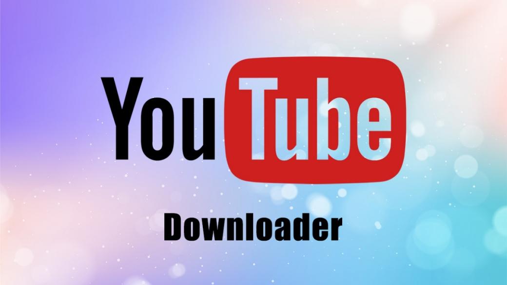 چگونه از یوتیوب ویدئو دانلود کنیم