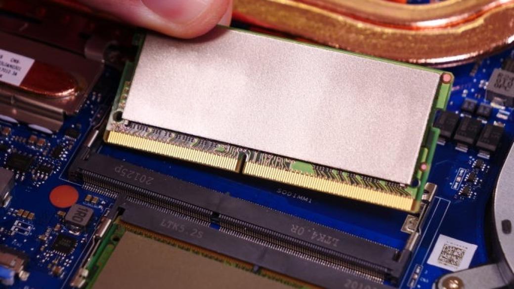 ارتقای رم یا حافظه لپ تاپ گیمینگ TUF A15